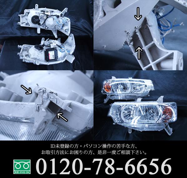ダイハツ L350S/L360S タントカスタム 純正HID車用 純正ドレスアップヘッドライト 4連白色LEDイカリング&超高輝度白色LED増設