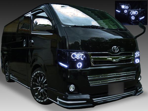 トヨタ 200系ハイエース・レジアスエース Ⅲ型 後期 ドレスアップヘッドライト 6連LEDイカリング&白色CCFLイカリング付きバイキセノンプロジェクター&超高輝度白色LED16発増設&インナーブラッククロム