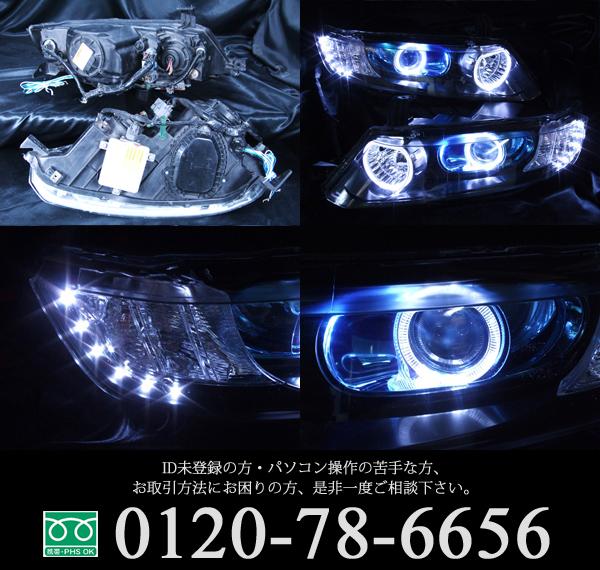ホンダ RB1/2 オデッセイ 前期/後期 AFS有り レベリングモーター有り 純正HID車用 純正ドレスアップヘッドライト 4連LEDイカリング&超高輝度白色LED12発増設ホンダ RB1/2 オデッセイ 前期/後期 AFS有り レベリングモーター有り 純正HID車用 純正ドレスアップヘッドライト 4連LEDイカリング&超高輝度白色LED12発増設