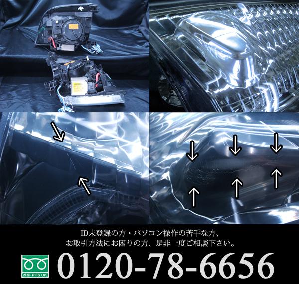 日産 T30系 エクストレイル 純正HID車用 純正ドレスアップヘッドライト 4連LEDイカリング&上部ブルーカバーシルバー塗装&ポジションカバークリア