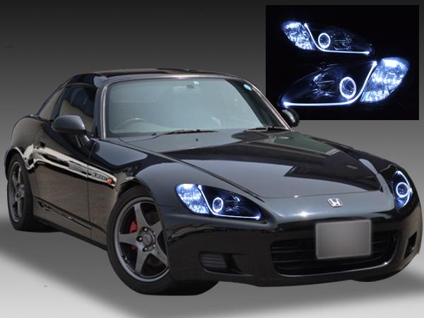 ホンダ AP1 S2000 前期 純正HID車用 純正ドレスアップヘッドライト 2連LEDイカリング&超高輝度白色LED14発増設&LEDアクリルイルミファイバー&クリア加工