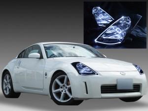 日産 Z33 フェアレディZ 前期 純正ドレスアップヘッドライト 白色LEDイカリング&インナー/マーカーフルブラッククロム&LEDアクリルイルミファイバー