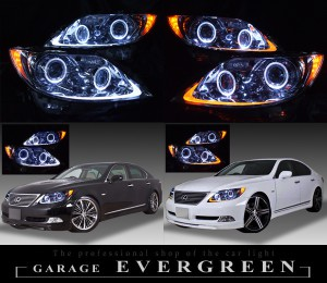レクサス LS460 前期 プリクラッシュ無し車または前方のみプリクラッシュ有り車用 純正ドレスアップヘッドライト 4連LEDイカリング&サイドマーカー内LED12発増設&高輝度白色LED24発増設&高輝度橙色LED24発増設