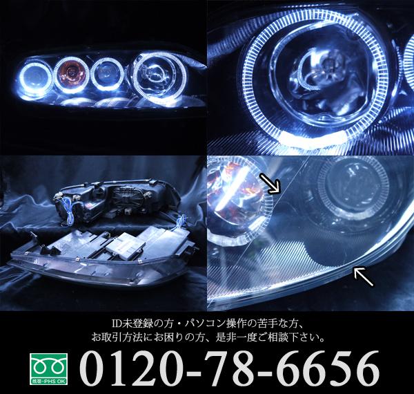 マツダ GG/GY系 アテンザ/アテンザスポーツ/ アテンザワゴン/アテンザスポーツワゴン 純正HID ライト内フォグ部有りベース 純正ドレスアップヘッドライト 8連LEDイカリング&インナーブラッククロム
