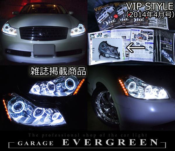 日産 Y50フーガ GT系 純正HID車用 純正ドレスアップヘッドライト 6連LEDイカリング&高輝度橙色LED12発増設