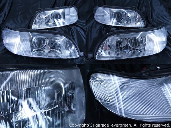 トヨタ 14アリスト UZS143/JZS147 全年式共通 純正ベース クリアヘッドライト ウィンカークリア加工済み