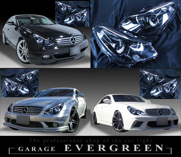 メルセデス・ベンツ W219 CLS350/CLS500/CLS550 純正日本ディーラー車取外し品 純正ドレスアップヘッドライト インナー塗装 ブラッククロム仕様