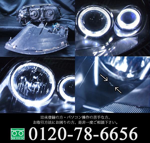 トヨタ JZA80 スープラ 後期 純正ドレスアップヘッドライト 超高輝度6連白色LEDイカリング