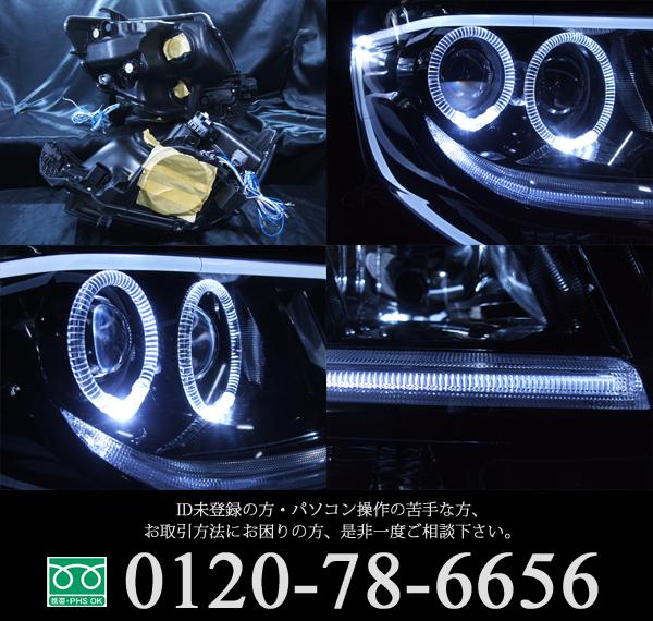 ダイハツ LA600S タントカスタム 純正LEDロービーム車用 純正ドレスアップヘッドライト 4連LEDイカリング&純正LEDポジション色替え&LEDアクリルイルミファイバー&インナーブラッククロム
