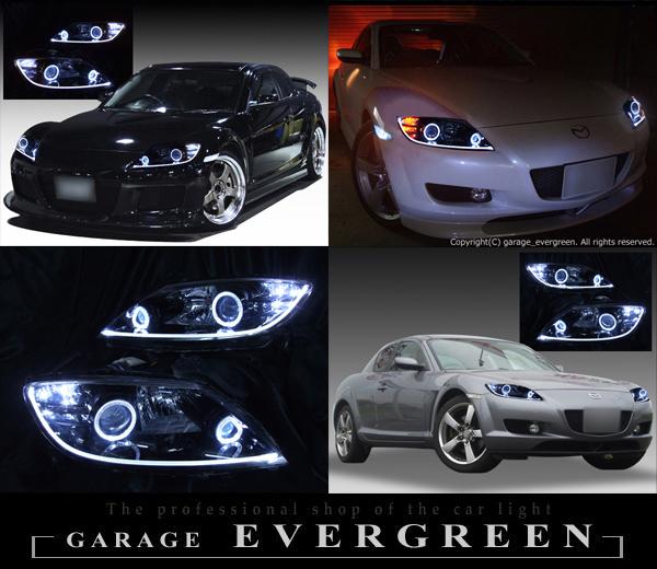 マツダ SE3P RX-8 前期 純正HID車用 純正ドレスアップヘッドライト 4連LEDイカリング&超高輝度白色LED増設&LEDアクリルイルミファイバー&インナーブラッククロム