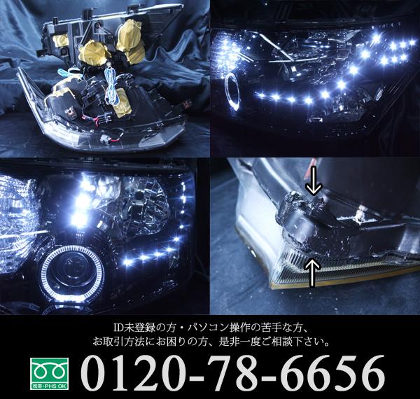 三菱 デリカ D:5 前期/後期 全年式 全グレード 純正ドレスアップヘッドライト 2連LEDイカリング&インナーブラッククロム&高輝度白色LED44発増設