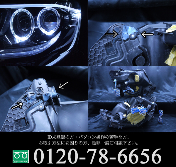 ダイハツ LA600S タントカスタム 前期/後期 純正LEDロービーム車用 純正ドレスアップヘッドライト 4連LEDイカリング&純正LEDポジション色替え&LEDアクリルイルミファイバー&インナーブラッククロム