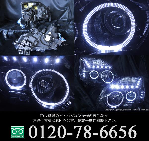 日産 T31系エクストレイル 後期 純正HID車用 純正ドレスアップヘッドライト 4連LEDイカリング&高輝度白色LED24発増設&インナーブラッククロム
