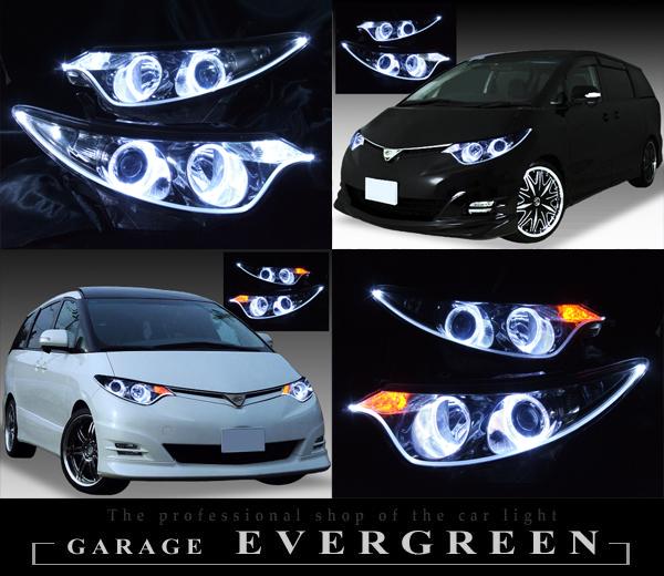 トヨタ 50系 エスティマ 前期 純正HID車 AFS無し車用 純正ドレスアップヘッドライト 4連LEDイカリング&高輝度白色LED増設&LEDアクリルイルミファイバー