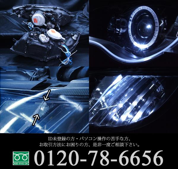 スバル BP/BL系 レガシィ後期 純正HID車用 純正ドレスアップヘッドライト 白色LEDイカリング&高輝度白色LED12発増設&LEDアクリルイルミファイバー&インナーブラッククロム