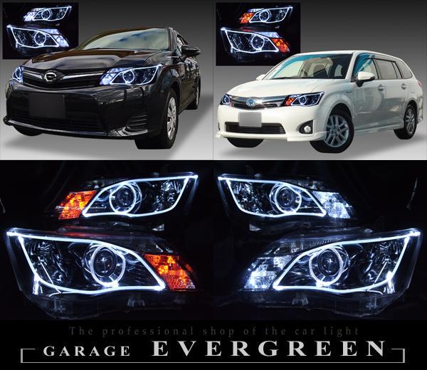トヨタ E16#系 カローラ フィールダー 前期 純正HID車用 純正ドレスアップヘッドライト 2連LEDイカリング&高輝度白色LED6発増設&WアクリルLEDイルミファイバー