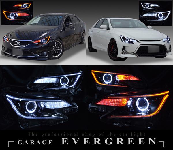 トヨタ 130系 マークX 後期 純正HID車用 純正ドレスアップヘッドライト 白色LEDイカリング&高輝度白色LED12発増設&純正ラインポジション部白/橙LED切換え加工&インナーブラッククロム