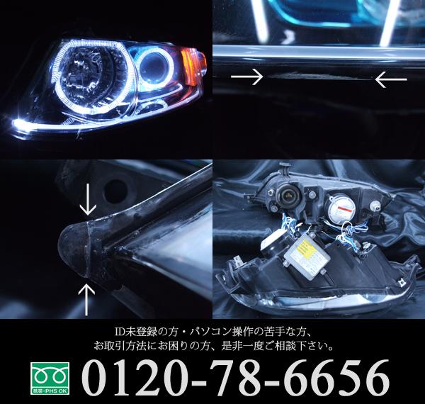 ホンダ RB1/2 オデッセイ 前期/後期  AFS無し レベリングモーター無し 純正HID車用  純正ドレスアップヘッドライト4連LEDイカリング&LEDアクリルイルミファイバー&高輝度白色LED8発増設