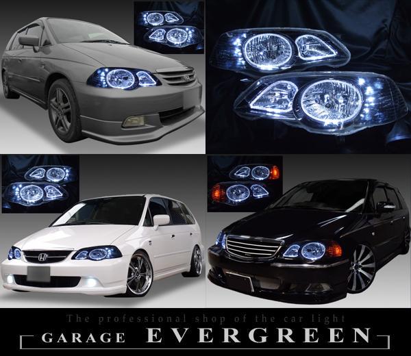 ホンダ RA6~9 オデッセイ 前期/後期 純正HID車用 純正ドレスアップヘッドライト 4連LEDイカリング&高輝度白色LED16発増設&インナーブラッククロム