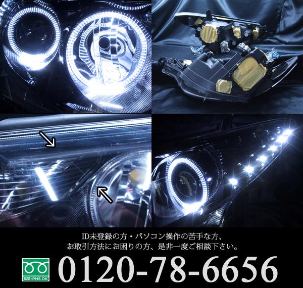 トヨタ 50系 エスティマ 前期 純正HID用 AFS無し車用 純正ドレスアップヘッドライト 4連LEDイカリング&高輝度白色LED18発増設&高輝度橙色LED12発増設&インナーブラッククロム