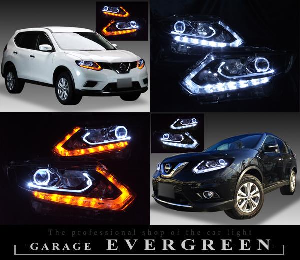 日産 T32系 エクストレイル 純正LEDロービーム車用 純正ドレスアップヘッドライト LEDイカリング&純正LEDポジション色替え&LEDアクリルイルミファイバー&インナーブラッククロム