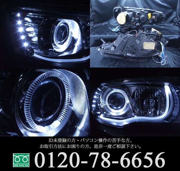 三菱 CZ4A ランサーエボリューションⅩ 純正HID車用 車種別専用 純正ドレスアップヘッドライト 2連LEDイカリング&高輝度白色LED16発増設&LEDアクリルイルミファイバー&インナーブラッククロム 仕様