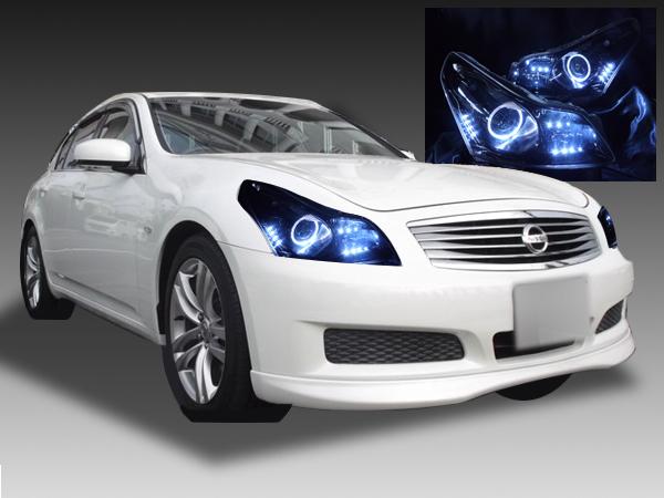 日産 V36 スカイライン 前期 セダンベース 純正HID用 AFS無し車用 純正ドレスアップヘッドライト LEDイカリング&高輝度白色LED22発増設&インナーブラッククロム