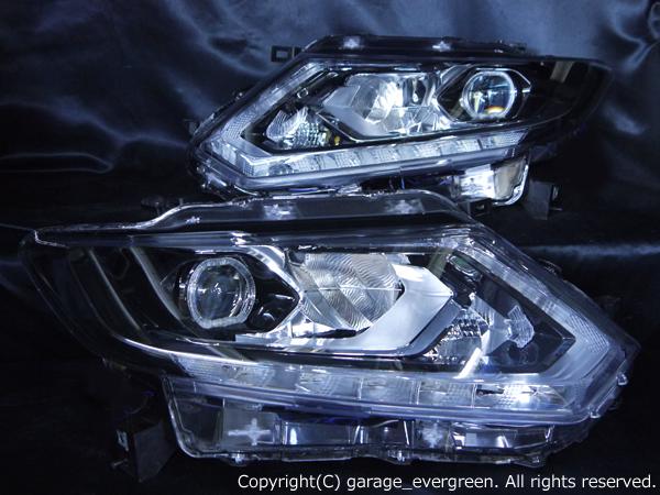 日産 T32系 エクストレイル 純正LEDロービーム車用 純正ドレスアップヘッドライト LEDイカリング&純正LEDポジション色替え