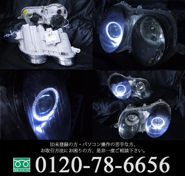 メルセデス・ベンツ W215 CL500/600 後期 純正HID車用 純正ドレスアップヘッドライト 2連LEDイカリング&インナーブラッククロム