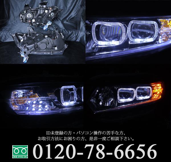 ホンダ JW5 S660 純正LED車用 純正ドレスアップヘッドライト 4連LEDスクエアイカリング&高輝度白色LED12発増設&純正ポジション部白/橙LED色替え加工