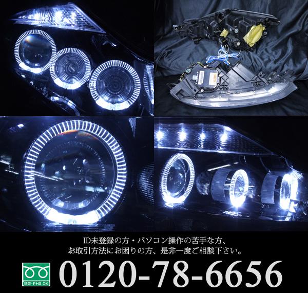 日産 Z51系 ムラーノ 純正HID車用 純正ドレスアップヘッドライト 6連LEDイカリング&超高輝度白色LED12発増設&サイドマーカーブラック