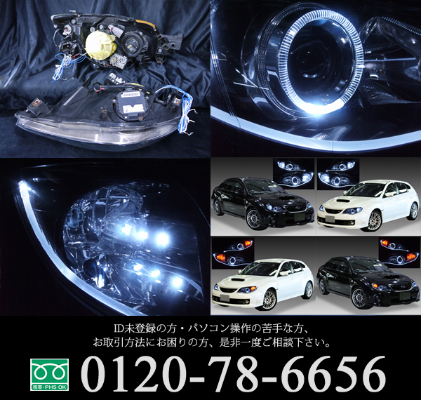 スバル GH/GR/GV/GE系 インプレッサ 純正HID車用 全年式 純正ドレスアップヘッドライト LEDイカリング&高輝度白色LED12発増設&LEDアクリルイルミファイバー