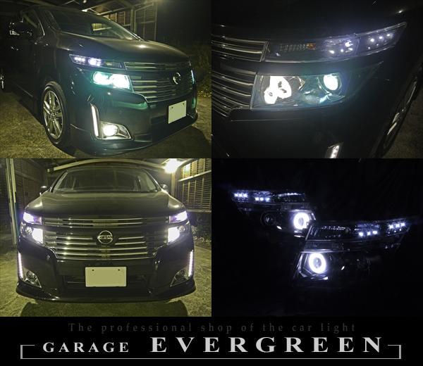 日産 E52系 エルグランド 前期 純正HID車用 AFS有り車用 純正ドレスアップヘッドライト 2連CCFLイカリング&バイキセノンプロジェクターインストール&インナーブラッククロム&高輝度白色LED12発増設