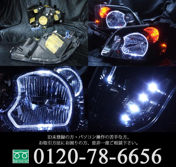 トヨタ 60系 ノア 後期 純正HID車用 純正ドレスアップヘッドライト 4連LEDイカリング&高輝度白色LED増設&インナーブラッククロム&オレンジカバークリア