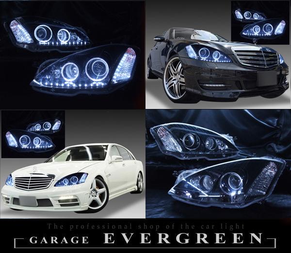 メルセデス・ベンツ W221 Sクラス 前期 純正HID車用 ナイトビューアシスト無し 純正ドレスアップヘッドライト 4連LEDイカリング&超高輝度白色LED42発増設&インナーブラッククロム