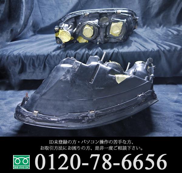 トヨタ 80系 スープラ 前期 純正ドレスアップヘッドライト インナー塗装 マットブラック