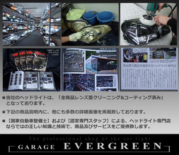 日産 R32 スカイライン/GT-R GTS 前期/後期 純正ドレスアップヘッドライト 4連CCFLイカリング&バイキセノンプロジェクターダブルインストール&インナーブラッククロム