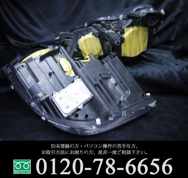 メルセデス・ベンツ W219 CLS350/CLS500/CLS550 純正日本ディーラー車取外し品 純正HID車用 純正ドレスアップヘッドライト インナー塗装 ブラッククロム