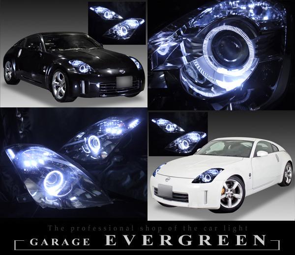 日産 Z33 フェアレディZ後期 純正HID車用 純正ドレスアップヘッドライト 2連LEDイカリング&純正LEDサイドマーカー部白色替え加工&高輝度白色LED12発増設&インナーブラッククロム