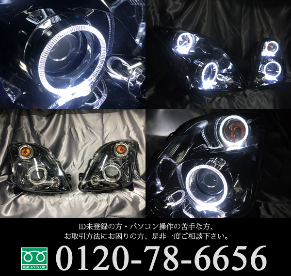 ZC31S スイフト スポーツ前期/後期 純正HID車用 車種別専用 純正ドレスアップヘッドライト 4連白色LEDイカリング