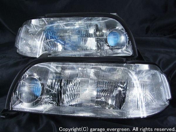 14系 クラウン マジェスタ プロジェクター内ブルーアイ塗装&レンズリペア施工済み オーダー加工 ドレスアップヘッドライト