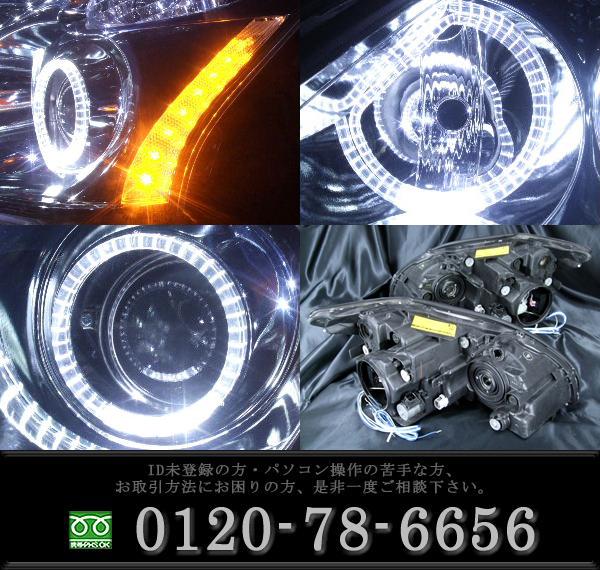 30系 ハリアー LEDイカリング&橙LED増設 仕様 オーダー加工 ドレスアップヘッドライト