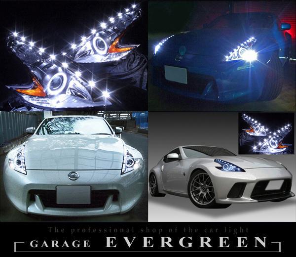 Z34 フェアレディZ 全年式 純正ドレスアップヘッドライト LEDイカリング&白LED18発増設