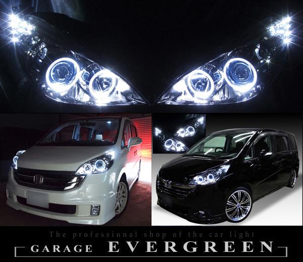 RG系 ステップワゴン 前期/後期 純正HID車用 純正ドレスアップヘッドライト LEDイカリング&白LED14発増設&インナーブラック塗装