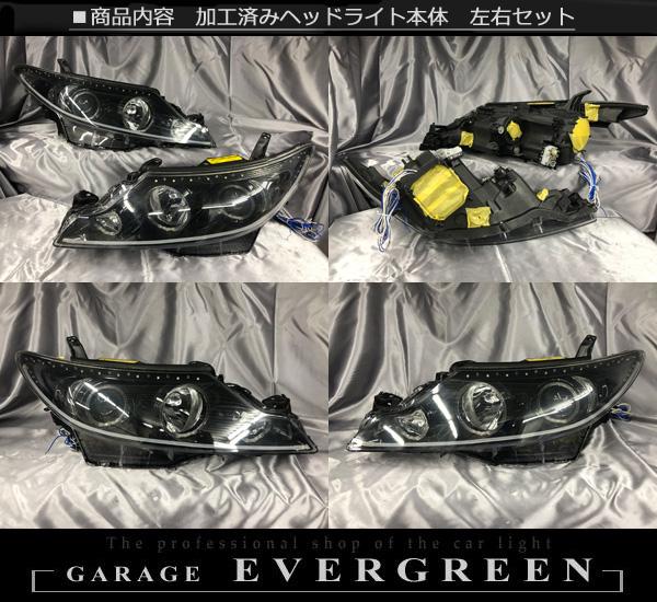 50系エスティマ中期AFS無し車用純正ドレスアップヘッドライト LEDイカリング&白橙LED増設&LEDアクリルイルミファイバー&インナーブラック塗装