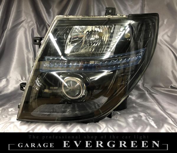 日産 E51系 エルグランド 中期/後期 AFS仕様車用 純正ドレスアップヘッドライト インナーブラック塗装