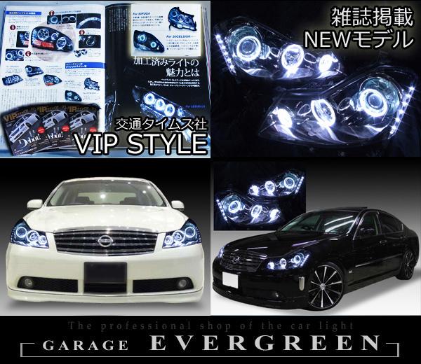 Y50フーガ GT系 純正HID車用 純正ドレスアップヘッドライト LEDイカリング&白LED増設&インナーブラック&サイドブラック塗装