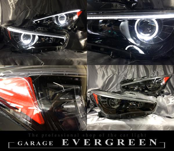 V37 スカイライン 前期■インナーブラック塗装&LEDイカリング&純正ポジション色替え&サイドマーカー塗装■純正ドレスアップヘッドライト