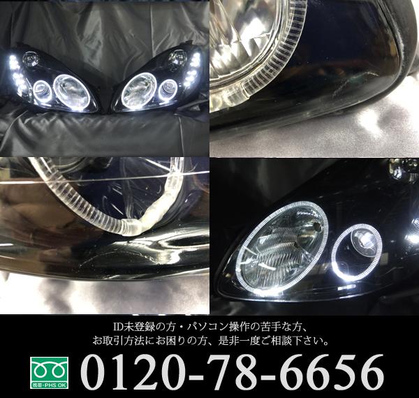 UZZ40 ソアラ 純正ドレスアップヘッドライト RGBフルカラーLEDプロジェクター&LEDイカリング&白LED増設&インナーブラック塗装