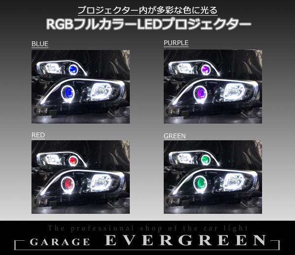 A33W/A38W ヴァンガード  純正ドレスアップヘッドライト LEDイカリング&LEDアクリルファイバー&インナーブラック塗装